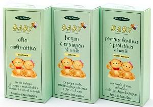 Детский смягчающий защитный крем на мёде ( эффект барьера)